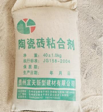 陶瓷砖粘合剂